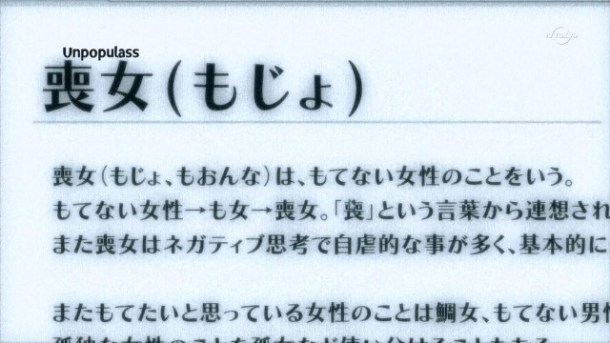 [Commie] Watashi ga Motenai no wa Dou Kangaete mo Omaera ga Warui! - 05 [74CD70D9].mkv_snapshot_00.28_[2013.08.10_00.41.19]