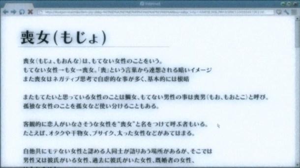[DameDesuYo] Watashi ga Motenai no wa Dou Kangaete mo Omaera ga Warui! - 05 (720p x264 AAC) [D091F1E4].mkv_snapshot_00.28_[2013.08.10_19.56.47]