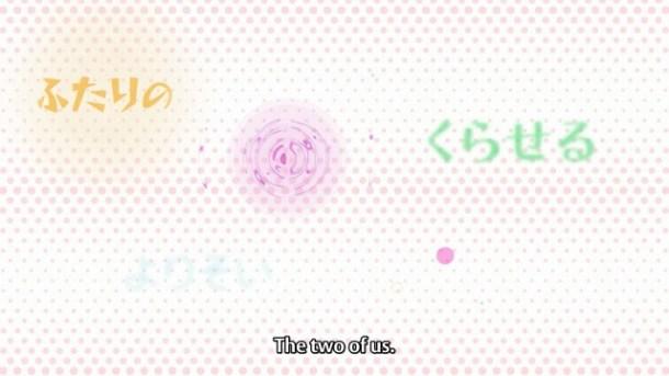 [Doki] Onii-chan Dakedo Ai Sae Areba Kankeinai yo ne - 01v2 (1280x720 Hi10P BD AAC) [3E79DA30].mkv_snapshot_24.00_[2013.07.24_16.20.16]