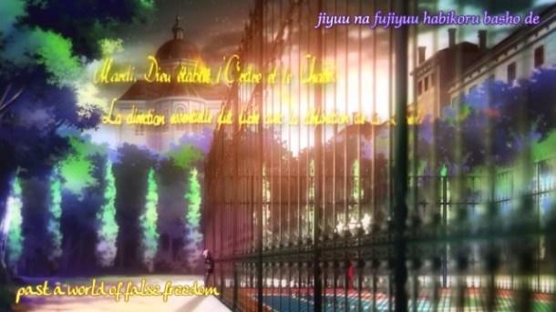 [Vivid] Kamisama no Inai Nichiyoubi - 05 [42E945F7].mkv_snapshot_00.56_[2013.08.13_11.43.20]