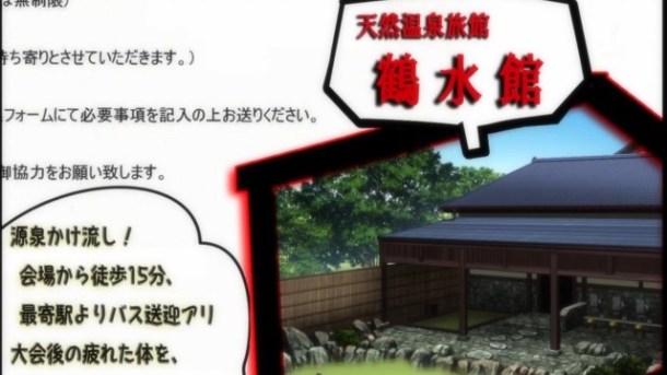 [Anime-Koi] Stella Jogakuin Koutouka C3-bu - 03 [h264-720p][B3E734E0].mkv_snapshot_02.52_[2013.09.11_21.01.58]