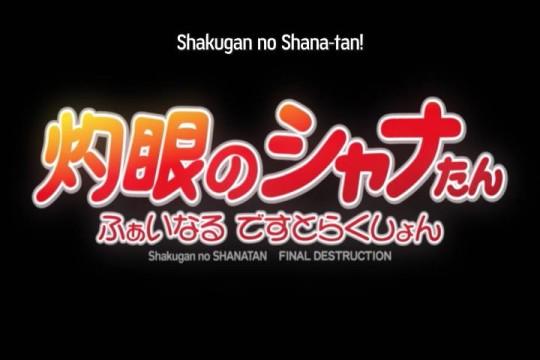 [CBM]_Shakugan_no_Shana_III_-_S1_-_Shakugan_No_Shana-tan_Final_Destruction_1_[082F3CE5].mkv_snapshot_01.58_[2013.07.18_14.20.13]