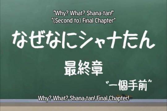 [CBM]_Shakugan_no_Shana_III_-_S1_-_Shakugan_No_Shana-tan_Final_Destruction_1_[082F3CE5].mkv_snapshot_04.40_[2013.07.18_14.23.24]
