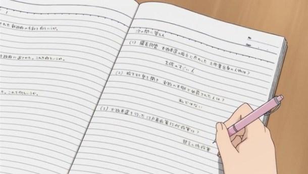 [DameDesuYo] Minami-ke Natsuyasumi v2 (848x480 10-bit AAC) [E3C1A61D].mkv_snapshot_12.26_[2013.09.01_16.50.33]