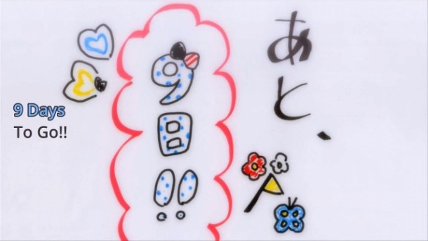 [HorribleSubs] Stella Jogakuin Koutouka C3-bu - 07 [720p].mkv_snapshot_14.08_[2013.09.12_19.29.48]