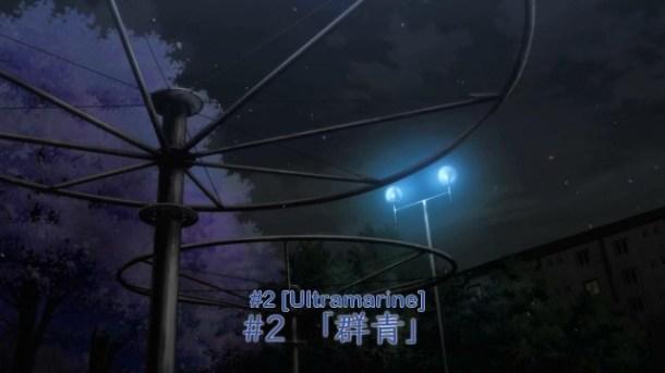[Asuka Subs] Kyoukai no Kanata - 02 (1280x720 h264 AAC)[61B58386].mkv_snapshot_02.30_[2013.10.14_21.56.04]