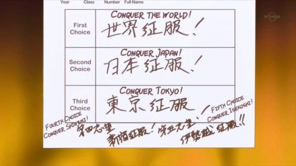 [CMS] Super Seisyun Brothers 02 [720p][EE47C74F].mkv_snapshot_01.19_[2013.10.02_08.53.08]