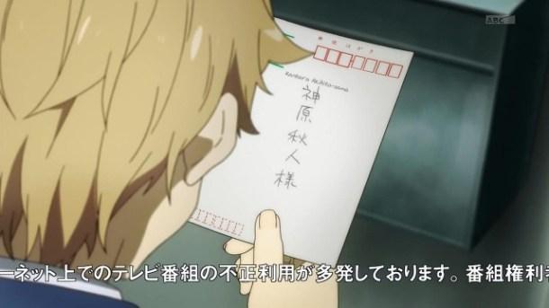 [FFF] Kyoukai no Kanata - 02 [4D6B5B41].mkv_snapshot_07.16_[2013.10.16_19.46.22]