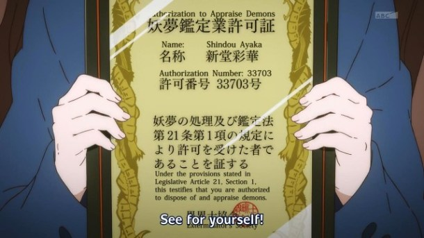 [FFF] Kyoukai no Kanata - 02 [4D6B5B41].mkv_snapshot_08.35_[2013.10.16_19.50.56]