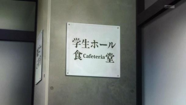 [FFF] Kyoukai no Kanata - 02 [4D6B5B41].mkv_snapshot_10.54_[2013.10.16_19.55.57]