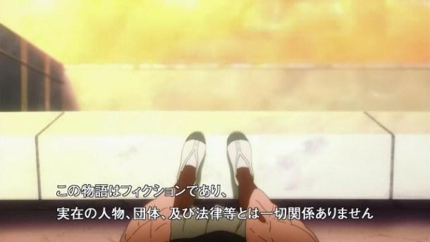 [Mezashite] Kyoukai no Kanata - 01 [C5710894].mkv_snapshot_00.05_[2013.10.03_22.05.36]