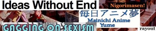 ER1M3