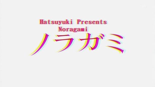 [Hatsuyuki]_Noragami_-_03_[1280x720][5D1CEBED].mkv_snapshot_00.42_[2014.01.29_08.35.13]