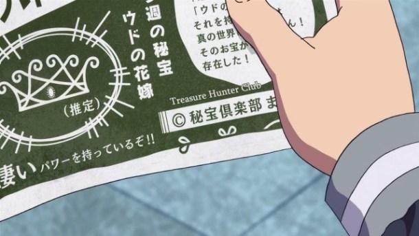 [Cthuko] Sekai Seifuku Bouryaku no Zvezda - 06 [720p H264 AAC][8D8CC3C2].mkv_snapshot_08.07_[2014.02.17_13.16.36]