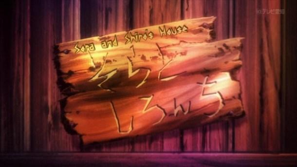 [ChihiroDesuYo] No Game No Life - 05 (1280x720 10bit AAC) [81D92904].mkv_snapshot_01.18_[2014.05.14_21.47.32]