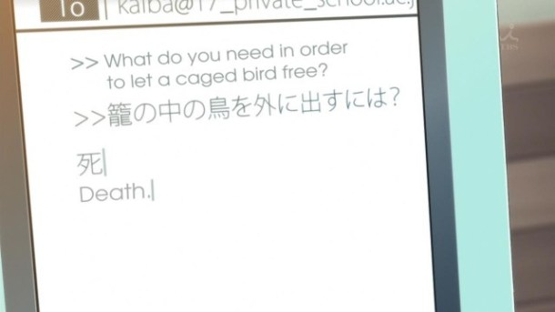 [Kaitou]_Akuma_no_Riddle_-_05_[720p][10bit][44416F95].mkv_snapshot_21.13_[2014.05.07_19.56.16]
