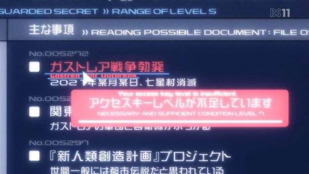 [DameDesuYo] Black Bullet - 09 (1280x720 10bit AAC) [A8E8B747].mkv_snapshot_06.40_[2014.06.08_14.20.43]