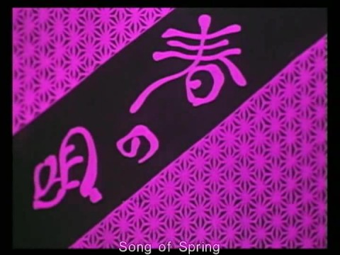 Haru no uta (Song of Spring).avi_snapshot_00.12_[2014.06.12_09.51.48]