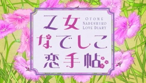 [Migoto] Otome Nadeshiko Koi Techou - OVA (848x480 H264 AC3) [F4742926].mkv_snapshot_06.02_[2014.06.12_10.22.35]