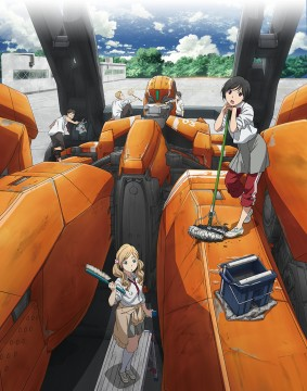 Welp, can't be worse than Robotics;Notes.
