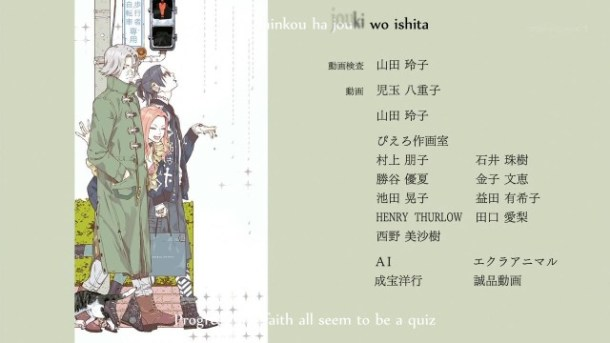 [Chyuu] Tokyo Ghoul - 03 [720p][74BCBD68].mkv_snapshot_22.30_[2014.07.21_23.47.00]