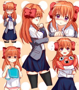 Anime faces!