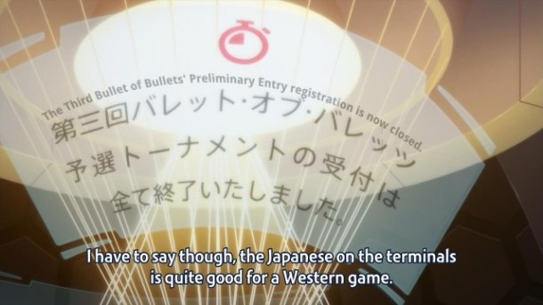 [Hiryuu] Sword Art Online II - 05v2 [720p H264 AAC][9392CAF8].mkv_snapshot_04.11_[2014.08.08_21.47.19]