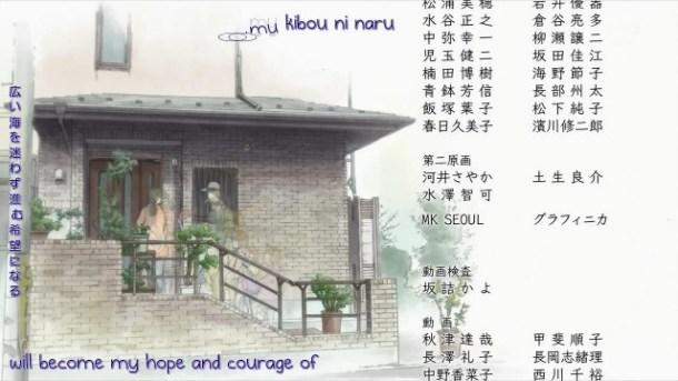 [Hatsuyuki]_Kiseijuu_-_Sei_no_Kakuritsu_-_03_[1280x720][5B53ACDE].mkv_snapshot_21.42_[2014.10.31_20.46.43]