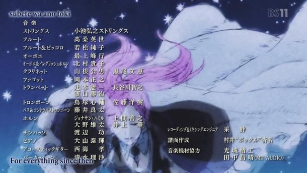 [eraser] Shingeki no Bahamut Genesis - 04 [EFE6F4CA].mkv_snapshot_22.23_[2014.11.12_00.25.53]