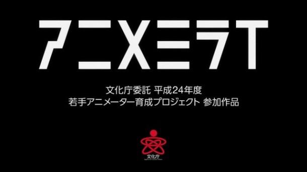 [gg]_Anime_Mirai_2013_-_Death_Billiards_[BD_1080p]_[AF6D6154].mkv_snapshot_00.01_[2014.11.27_19.14.40]