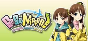 go go nippon