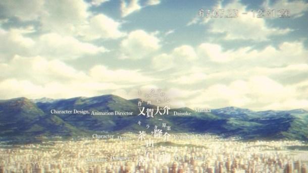 [Watashi]_Patema_Inverted_[BD_1080p_FLAC][115216ED].mkv_snapshot_00.00.52_[2014.12.23_23.14.50]