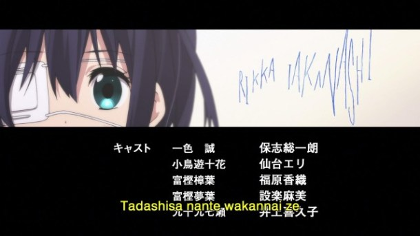 Love Chunibyo and Other Delusions - 02 - Ending 01