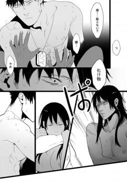Gangsta_Doujin_04