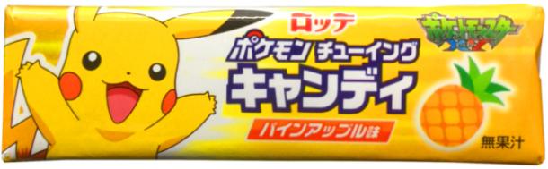 Pokemon_Pineapple_Candy