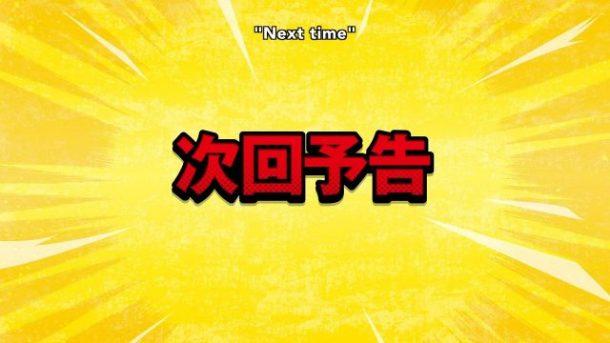 [HorribleSubs] Boku no Hero Academia - 02 [720p].mkv_snapshot_24.08_[2016.04.15_12.31.32]