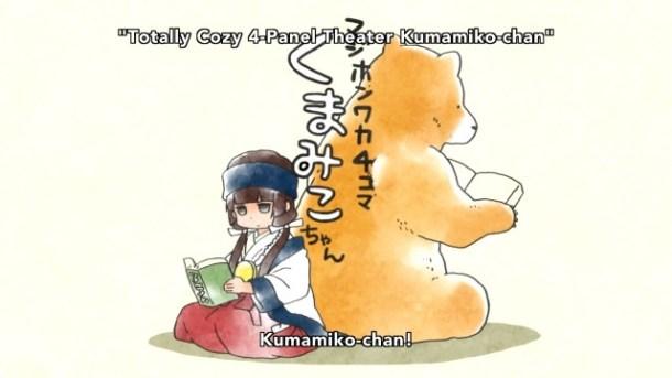 [HorribleSubs] Kuma Miko - 01 [720p].mkv_snapshot_24.04_[2016.04.11_14.07.31]