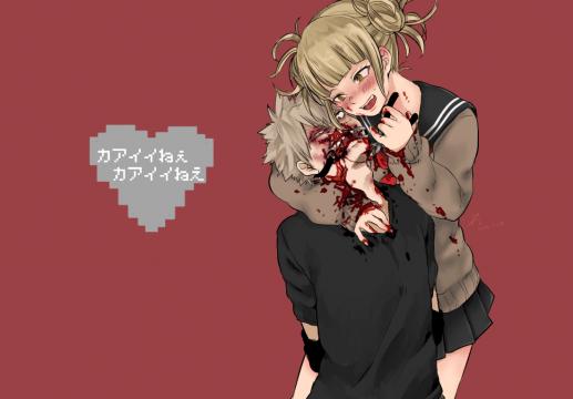 Toga_Himiko_02