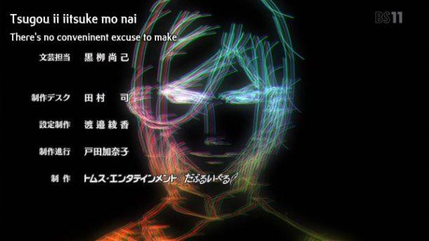 bakemono-trickster-edogawa-ranpo-shounen-tanteidan-yori-02-x264-720p-affafa83-mkv_snapshot_23-03_2016-10-21_14-27-22
