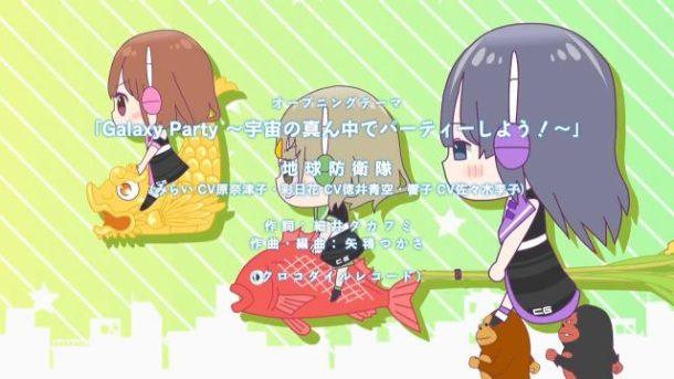 horriblesubs-bishoujo-yuugi-unit-crane-game-girls-galaxy-01-720p-mkv_snapshot_00-58_2016-10-07_09-51-52