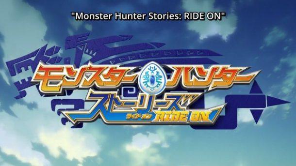 horriblesubs-monster-hunter-stories-ride-on-01-720p-mkv_snapshot_00-42_2016-10-09_18-01-14