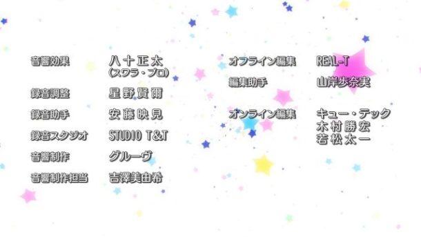 horriblesubs-stella-no-mahou-02-720p-mkv_snapshot_23-01_2016-10-23_12-27-01