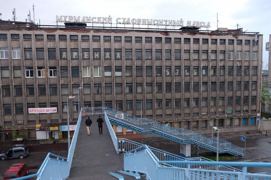 The shipyard repair factory in Murmansk.