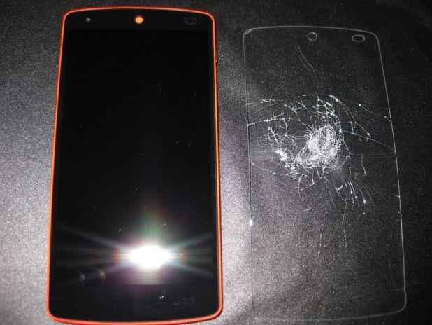 broken tempered glass screen protector