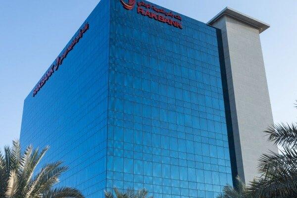 RAK Bank الإماراتي يعلن عن توفير تحويلات الريبل في الهند