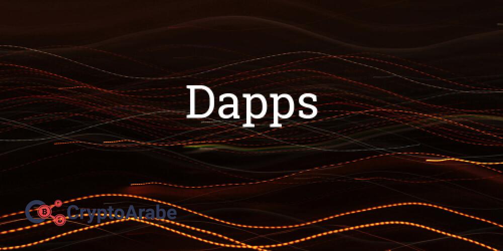 ما هي دابس Dapps التطبيقات الموزعة اللامركزية