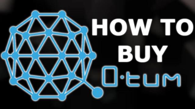 كيفية شراء عملة Qtum خطوة بخطوة