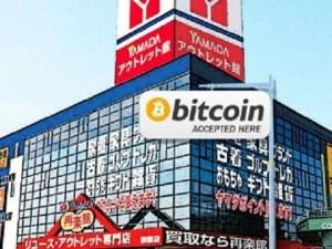 الشركة اليابانية العملاقة Yamada Denki تقبل الدفع بالبيتكوين
