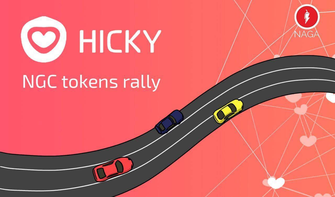 مشروع Hicky بشراكة مع NAGA Coin يطلق مسابقة للحصول على 10 آلاف رمز NGC مجانا!
