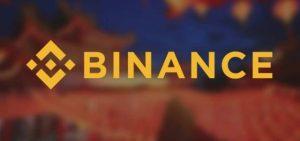 شركة Binance تتعرض للضغوط من قبل الجهات الحكومية